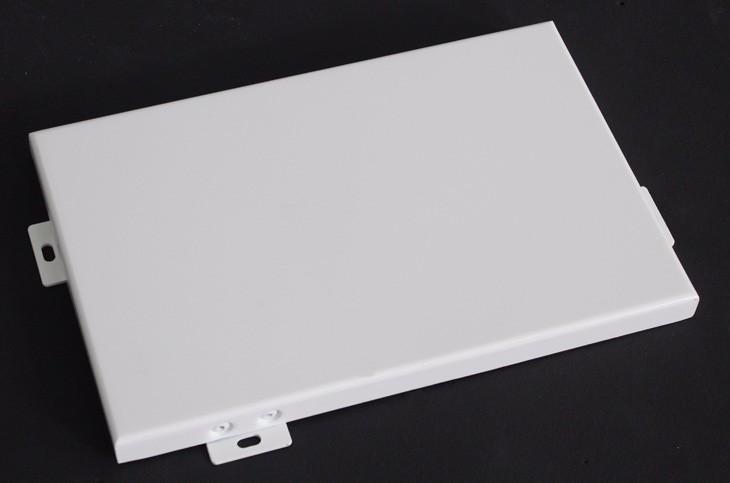 铝单板报价、双曲铝单板厂家、十大铝单板品牌
