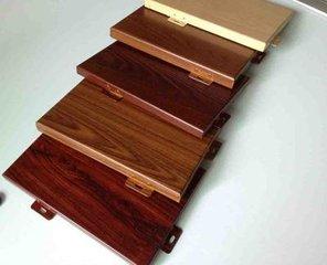 选择云南木纹铝单板可以为我们带来什么好处
