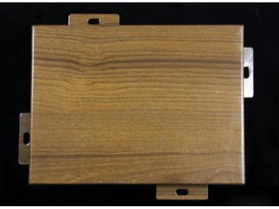 看见云南木纹铝单板都是用在室内,那能不能用在室外呢