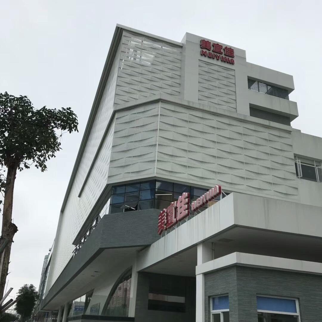 云南铝单板市场前景广阔,云南铝单板厂家竞争也是越来越激烈