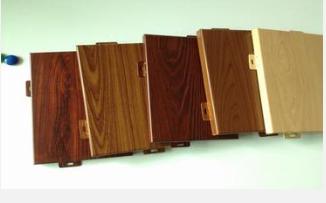 云南木纹铝单板使用周期久,环保绿色产品