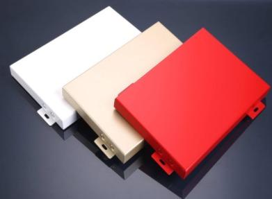 什么是异形铝单板,都有什么特点